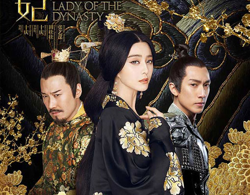 Lady-of-the-Dynasty