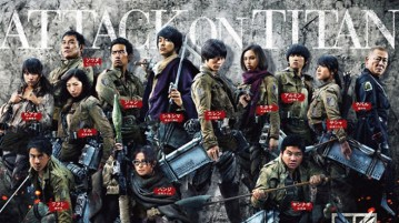 attack on titan live action adaptation poster 704 359x201 - Carmen - Lady in red -