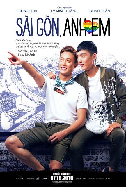 sgaye_poster_cuong-dinh_brian-tran