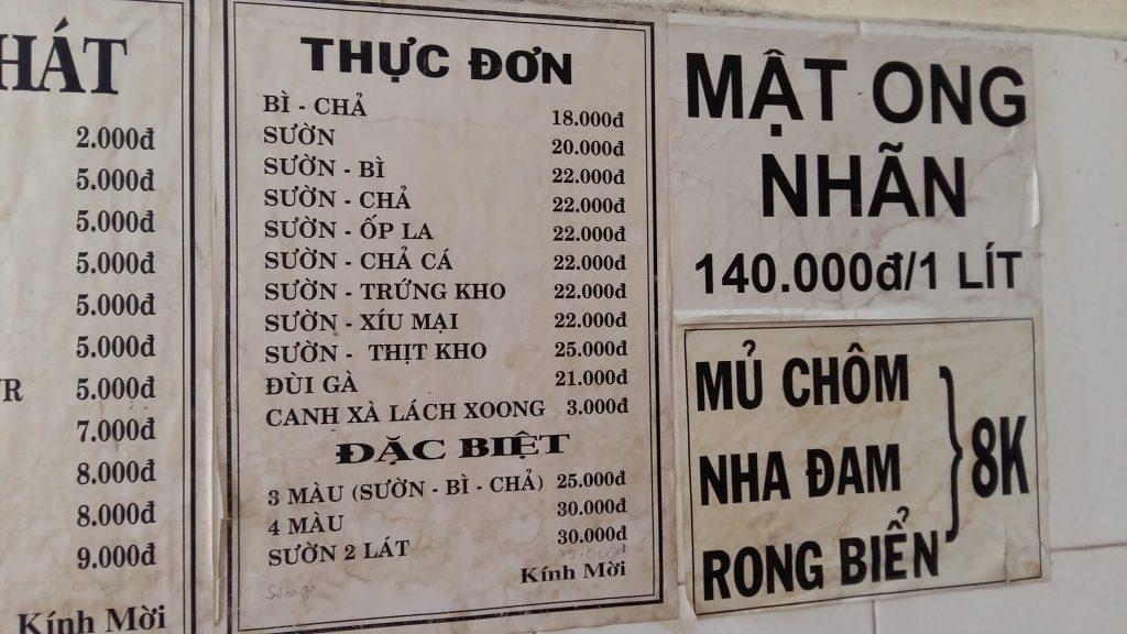 2016 11 20 12.52.41 1024x576 - Cơm sườn bình dân đường Vĩnh Viễn - trai-nghiem, am-thuc