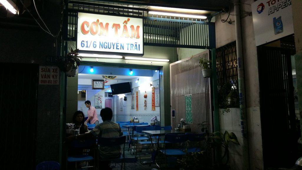 2017 01 13 20.32.41 1024x576 - Cơm tấm đêm cực ngon đường Nguyễn Trãi - trai-nghiem, am-thuc