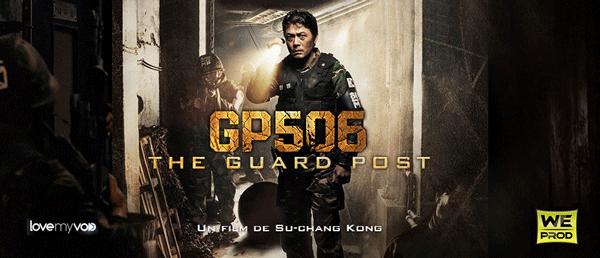 the guard post - biên đồn 506 (2)