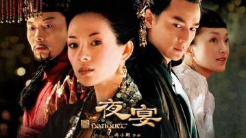 the-banquet-da-yen-2006 (6)