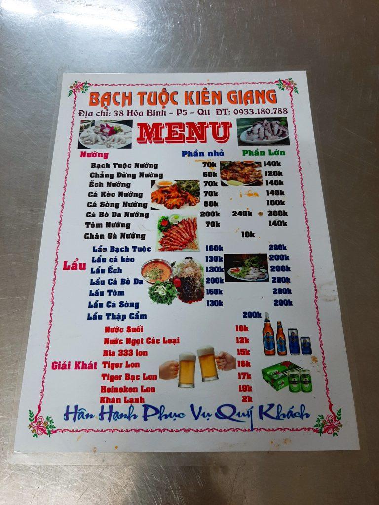 bach-tuoc-kien-giang