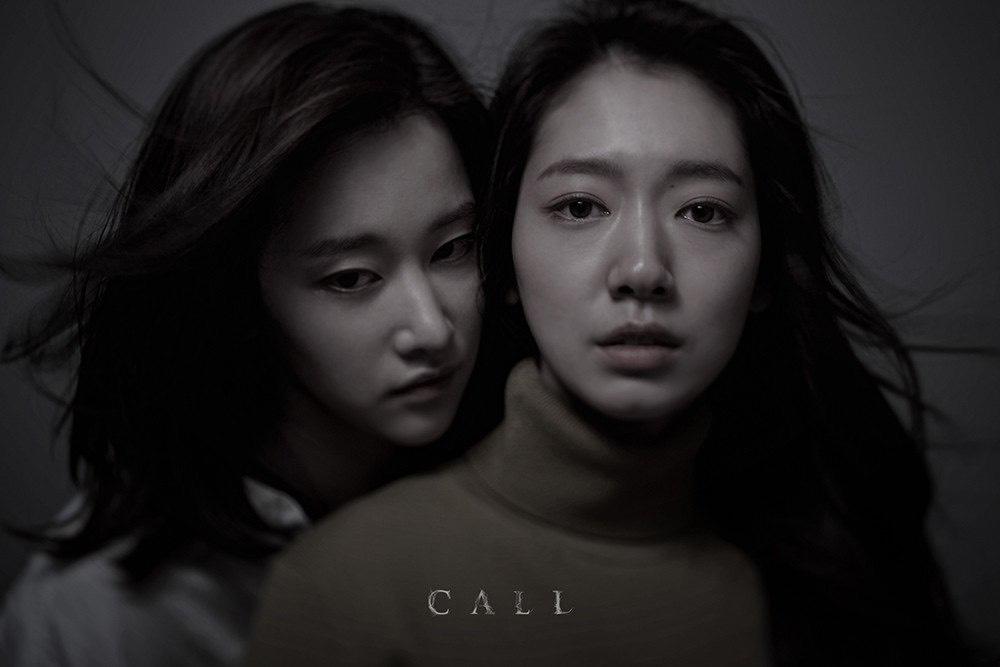the call 2020 kinh di 2 - The Call: Cuộc gọi kinh hoàng và vòng lặp chết người bất tận - trai-nghiem, giai-tri