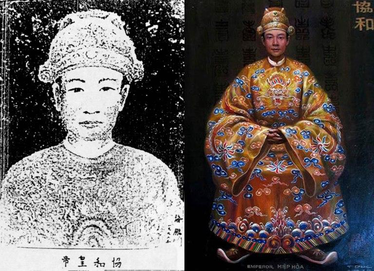 hiệp hòa - Triều Nguyễn: 13 triều vua (Dục Đức, Hiệp Hòa, Kiến Phúc, Hàm Nghi và Đồng Khánh) - Phần 3 - tham-khao, lich-su